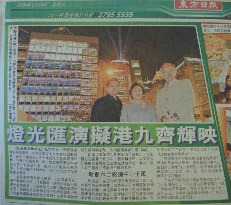SOL_東方日報_200401